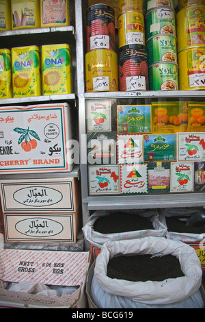Detail of groceries in shop in market in the Old City, Damascus, Syria - Stock Photo