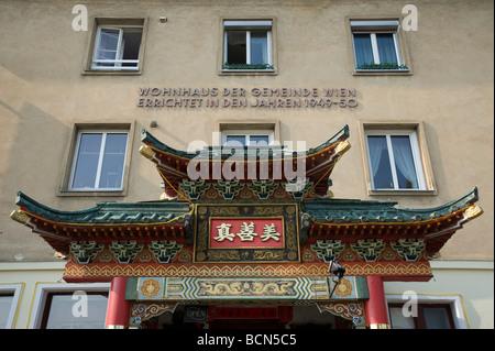Wien Dekoration eines Chinarestaurants Vienna Chinese Restaurant - Stock Photo