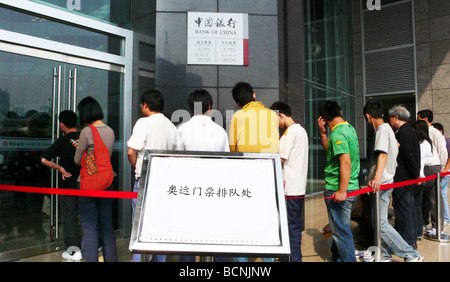 People lining up to purchase tickets for 2008 Beijing Olympic Games, Beijing, China - Stock Photo