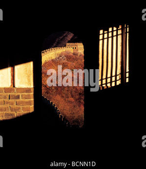 Interior of a watch tower, Mutianyu Great Wall, Huairou County, Beijing, China - Stock Photo