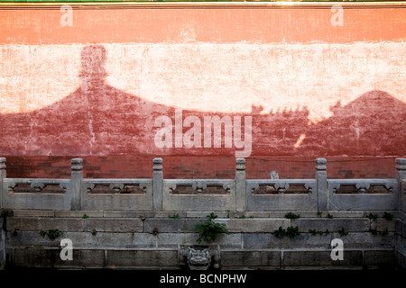 A wall in the Imperial Garden in the Forbidden City, Beijing, China - Stock Photo
