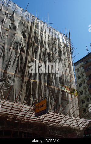 scaffolding in Hong Kong - Stock Photo