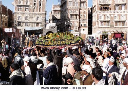old city, sana'a, yemen - Stock Photo