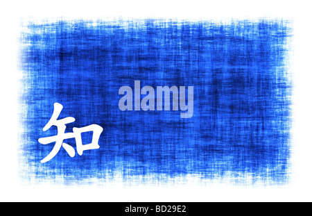 Chinese Symbol For Knowledge On Blue Parchment Stock Photo 25231101