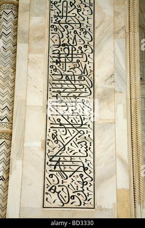 Stone wall of the main Taj Mahal mausoleum made from marble and decorated with Koranic texts. Taj Mahal, Agra. India. - Stock Photo