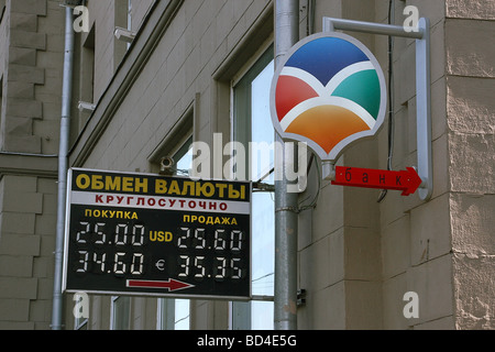 Russia, Moscow, banks, rates of exchange dollar roubles - Stock Photo