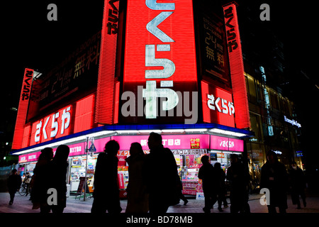 Bright neon lights in Tokyo at night - Stock Photo