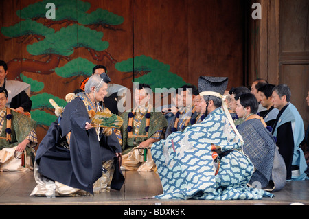 No play, famous traditional dance theater in a Shinto shrine in Sasayama, Japan, Asia - Stock Photo