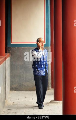 A scene from Lama Temple Yong He Gong, Bejing CN - Stock Photo