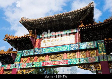Chinese Gate on Faulkner Street in Chinatown, Manchester, England - Stock Photo