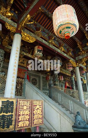 Leong San Tong Khoo Kongsi, Khoo Kongsi for short, is one of the most distinctive Chinese clan association temples - Stock Photo