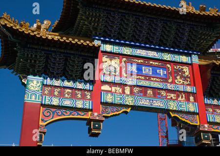 China Town Newcastle Entrance Gateway - Stock Photo
