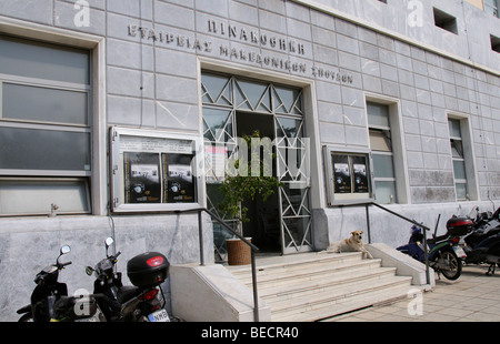 Art Gallery of the Society for Macedonian Studies in Thessaloniki northern Greece EU - Stock Photo