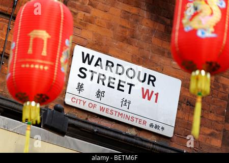 Wardour street. Soho. London. Britain. UK - Stock Photo