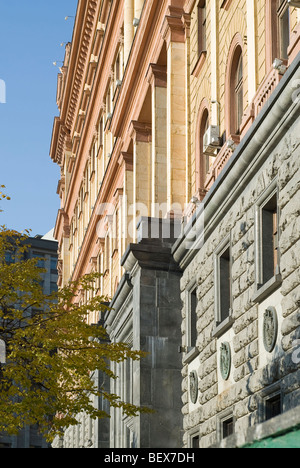 Building of Russian Federal Security Service. Moscow - Stock Photo