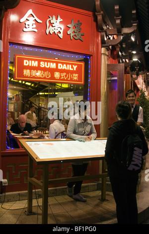 Chinese Restaurant - Chinatown - Soho - London - Stock Photo