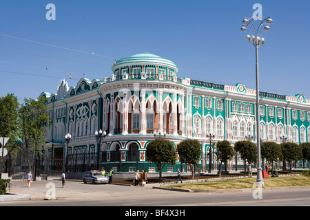 Sevastyanov House, government building in central Yekaterinburg, Russia - Stock Photo
