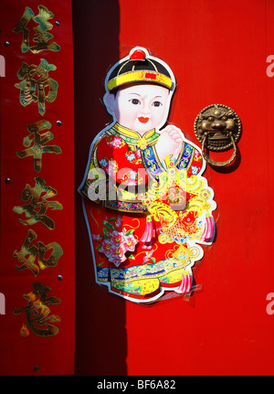 Red Hutong courtyard house gate with Chinese New Year decoration, Beijing, China - Stock Photo