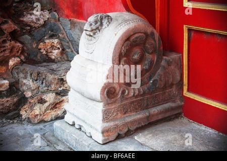 Stone carved Mendun in Imperial Garden, Forbidden City, Beijing, China - Stock Photo