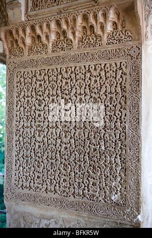 Interior of palace generalife alhambra granada spain for Alhambra decoration