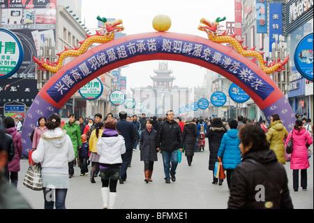 China, Ningxia Province, Yinchuan, shopping street - Stock Photo