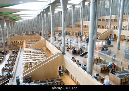 The interior rotunda of the Bibliotheca Alexandrina library, an arts centre and one of the largest libraries in - Stock Photo