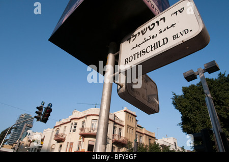 Rothschild boulevard pedestrian promenade in Tel Aviv. view with street sign and heritage building - Stock Photo