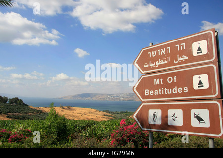 Israel, a view of the Sea of Glilee from the Mount of Beatitudes - Stock Photo