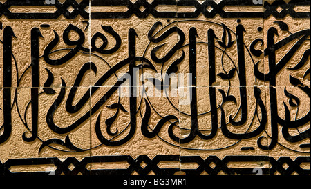 Beautiful Arab script written on traditional ceramic tiles. - Stock Photo