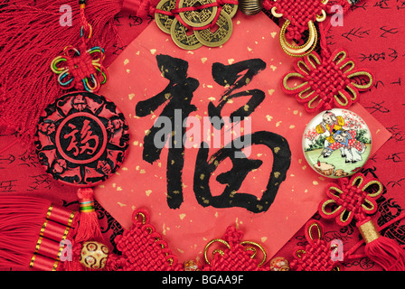 Traditional lucky knots with blessing word 'Fu'(luck). - Stock Photo
