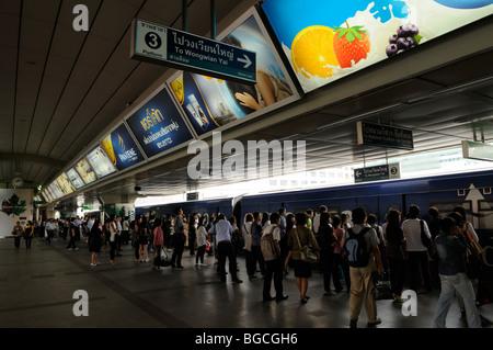 Thailand; Bangkok; Siam BTS Skytrain Station - Stock Photo