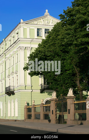 Entrance gate of the 18th century Marble Palace in Saint Petersburg, Russia - Stock Photo