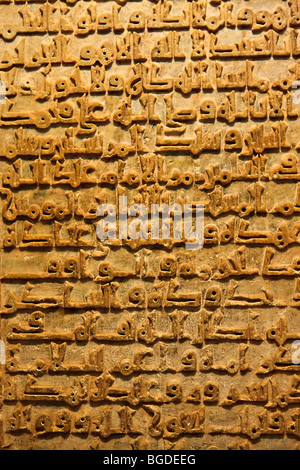 Inscripted tablet in the Museo de San Clemente in the Mezquita (Cathedral-Mosque), City of Cordoba, UNESCO World - Stock Photo