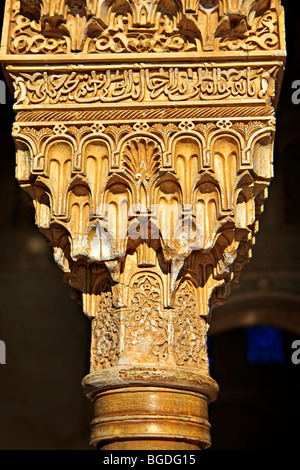 Intricate carvings on the columns of the northern portico at the Court of the Long Pond (Patio de la Acequia), Generalife - Stock Photo
