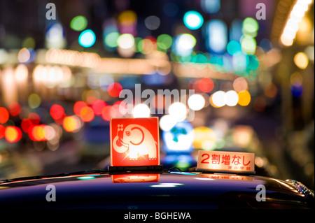 Taxi Rank on Shijo-Dori, Kyoto City Centre, Japan - Stock Photo