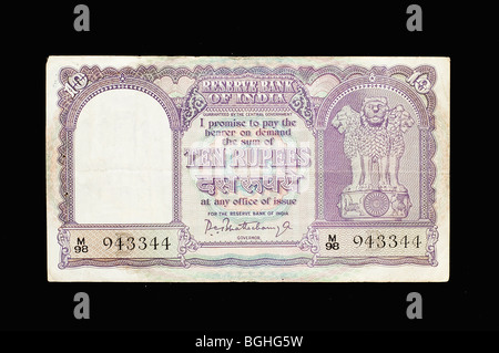 indian banknote - Stock Photo