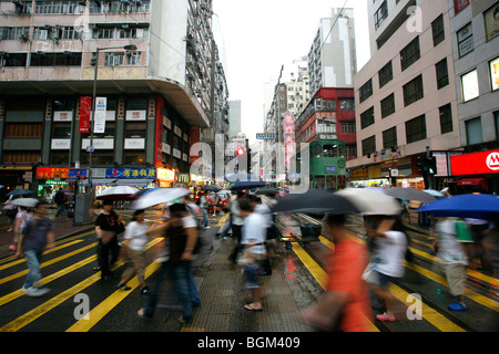 Pedestrian crossing, Causeway Bay, Hong Kong Island, Hong Kong, China, Asia - Stock Photo