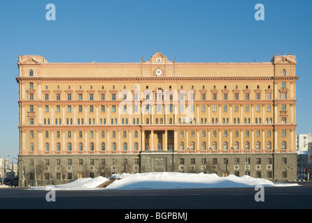 Building of the Russian Federal Security Service (FSB, old Soviet KGB) at Lubyanka Square, Moscow. - Stock Photo