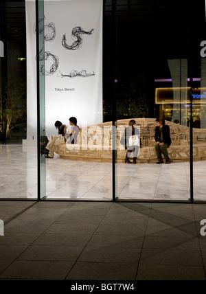 TOKYO BENCH, TOKYO, JAPAN, 2008 - Stock Photo