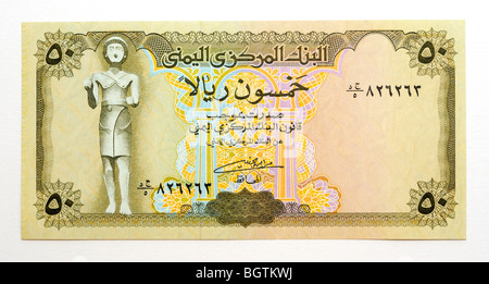 Yemen 50 Fifty Rial Bank Note. - Stock Photo