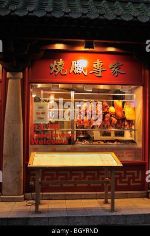 Window and menu of Chinese Restaurant in Chinatown, Soho, London - Stock Photo
