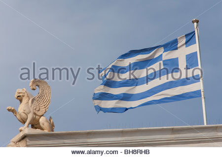 Zappeion Building, National Gardens, Athens, Greece - Stock Photo