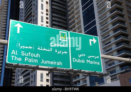 Street Sign in Dubai, United Arab Emirates - Stock Photo