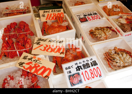 Sapporo Central Wholesale seafood Market, in Sapporo, Japan, 2nd February 2010. - Stock Photo