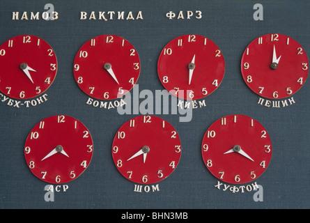 Religious timetable at Barak Khan Medressa, Tashkent, Uzbekistan - Stock Photo