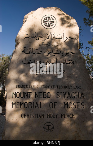 Christian sign at the holy place of Mount Nebo. Moses memorial, Jordan, Asia. - Stock Photo