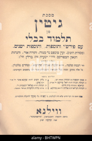 Inside cover page of Talmud / Gittin  which deals with the concepts of divorces (c. 1906, 2/3) - Stock Photo