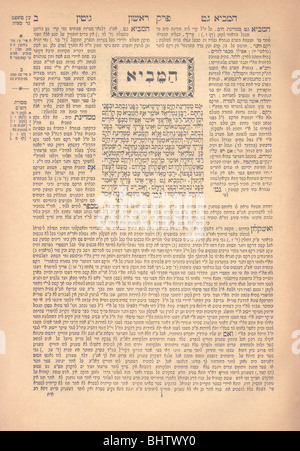 Inside cover page of Talmud / Gittin  which deals with the concepts of divorces (c. 1906, 3/3) - Stock Photo
