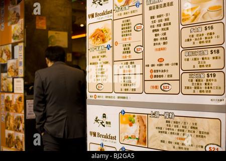 Menu in the exterior of a restaurant at Wan Chai, Hong Kong Island, Hong Kong, China, Asia - Stock Photo