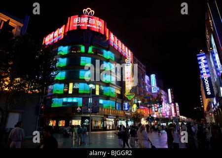 Nanjing Road at night, Shanghai, China - Stock Photo